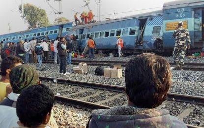 TRAGEDIA EN LA INDIA: Ferrocarril se descarriló dejando 39 muertos y 50 heridos.