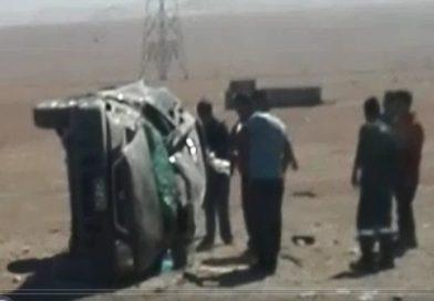 Terrible accidente en carreteras de Moquegua (VIDEO)
