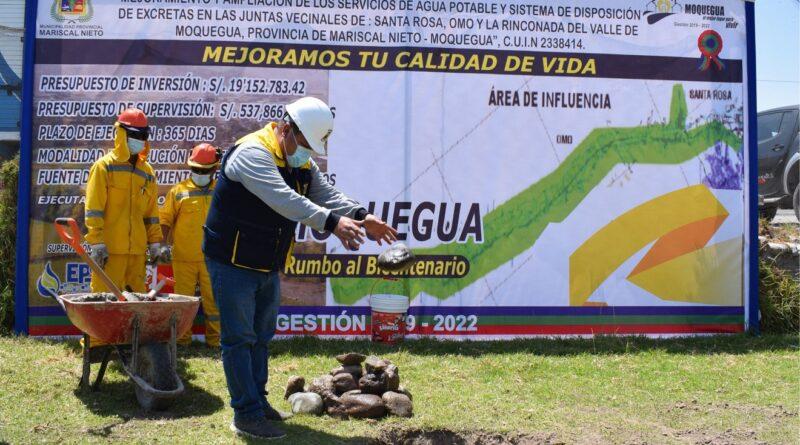 Alcalde participó de Firma de Contrato y colocación de primera piedra de obra de saneamiento que mejorará la calidad de vida de casi 02 mil habitantes del Valle